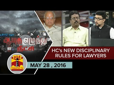 -28-05-2016-Ayutha-Ezhuthu-Neetchi--Debate-on-HCs-New-Disciplinary-Rules-for-Lawyers