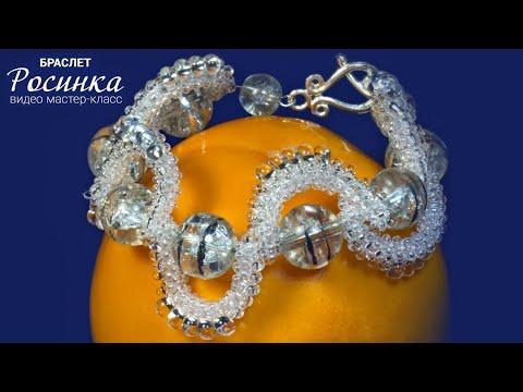 Эксклюзивные золотые браслеты женские фото