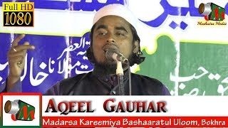 Aqeel GauharEK ROZA AZEEM-O-SHAAN JALSA, SITAMARHIHeld on 27/04/2017At MADARSA KAREEMIYA BASHAARAT UL ULOOM, BOKHRAOrganized By: Janaab QARI MUZAMMIL HAYAT Saahab - Nazim: Madarsa Kareemiya Bashaarat-ul-Uloom, BokhraNaazim E Mushaira: Janaab MUJAHID HASNAIN HABIBI Saahab (8292429838 / 8873634409)Sadar E Madarsa: Janaab HAJI ABDUL HAFIZ Saahab (Madarsa Kareemiya Bashaarat-ul-Uloom, Bokhra)Secretary Of Madarsa: Janaab IFTEKHAR AHMAD SABRI SaahabCo-Ordinator: Hafiz SHAFAULLAH SaahabVideo Recorded And Uploaded By MUSHAIRA MEDIA (9321555552)Thanks For Watching this Video on MUSHAIRA MEDIA; To view other such Latest And Superhit Videos of MUSHAIRA, Naat, Ghazal, Geet, Hamd, All India Mushaira, Mushaira E Shairaat, Aalami Mushaira, International Mushaira, Mazahiya Mushaira, etc. Please SUBSCRIBE to our channel and you will get latest update alert of all the new s. Our channel MUSHAIRA MEDIA has a huge collection of Mushaira Videos of many Legendary and Newcomer Shayars / Shayraas like Rahat Indori, Munawwar Rana, Manzar Bhopali, Majid Deobandi, Lata Haya, Imran Pratapgarhi, Shabina Adeeb, Waseem Barelvi, Sufiyan Pratapgarhi, Akhtar Azmi, Gule Saba, Rukhsar Balrampuri, Saba Balrampuri, Tahir Faraz, Altaf Ziya, Dil Khairabadi, Rana Tabassum, Azm Shakri, Asad Bastavi, Jameel Sahir, Suhail Azad, Shahzada Kaleem, And other such famous Shayars.Follow Us On FACEBOOK : https://www.facebook.com/MushairaMediaTWITTER : https://twitter.com/mushairamediaBLOG: http://mushairamedia.blogspot.in/www.mushairamedia.comAutumn Day by Kevin MacLeod is licensed under a Creative Commons Attribution license (https://creativecommons.org/licenses/by/4.0/)Source: http://incompetech.com/music/royalty-free/index.html?isrc=USUAN1100765Artist: http://incompetech.com/