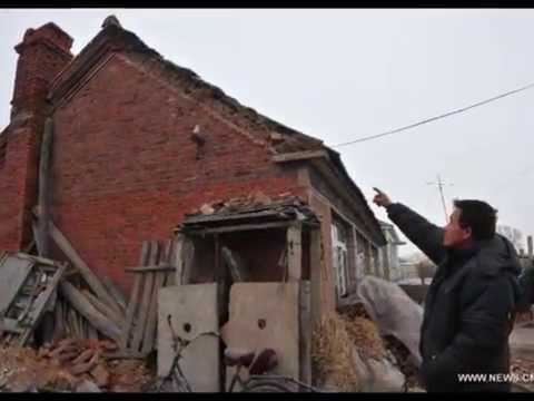 Moderate Earthquake Jolts Chinese County
