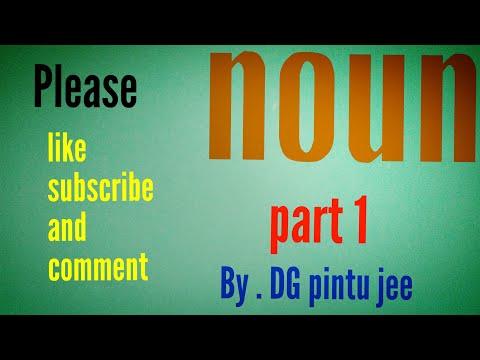 Easy for noun part 1 by DG Pintu jee