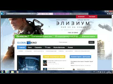 Фильмы онлайн | HD | www.GLOBAL-KINO.ru