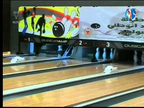 تحت رعاية محافظ العاصمة اختتام بطولة البولينج والتنس الارضي 1/1/2013