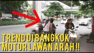 Video TREND DI BANGKOK MOTOR LAWAN ARAH!! #ROYALTRIP MP3, 3GP, MP4, WEBM, AVI, FLV Juni 2019
