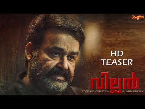 Villain Movie Official HD Teaser Mohanlal Raashi Khanna