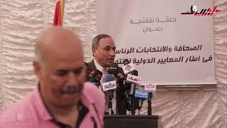 الصحفيون: سنشارك في الانتخابات دعمًا للوطن وسنواجه الأكاذيب