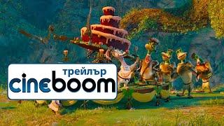 Nonton                  Quackerz                  Film Subtitle Indonesia Streaming Movie Download