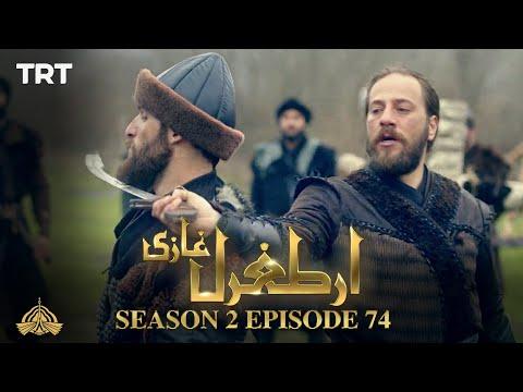 Ertugrul Ghazi Urdu | Episode 74| Season 2