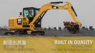 Built in Quality Cat Mini Excavators Manufactured in Wujiang China