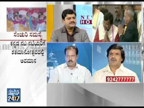 suvarnanews - Suvarna News 24X7 http://www.suvarnanews.tv - News Hour @ 8 discussion with people on a hot topic whats going on around us Breaking news,latest news,top news...