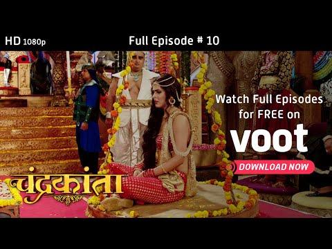 Chandrakanta   Season 1   Full Episode 10