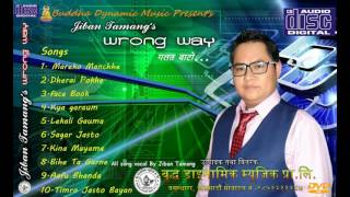 Song: Kya GaramMusic/Lyrics: Tika BomjanSinger: Jiban TamangArranger: Pawan Wang LamaProduction: Buddha Dynamic Music Pvt.Ltd. call: +977 9851211187Buddha Dynamic Music Pvt.Ltd is authorized to upload this video. Using of this video on other channels without prior permission will be strictly prohibited.(Embedding to the websites is allowed)