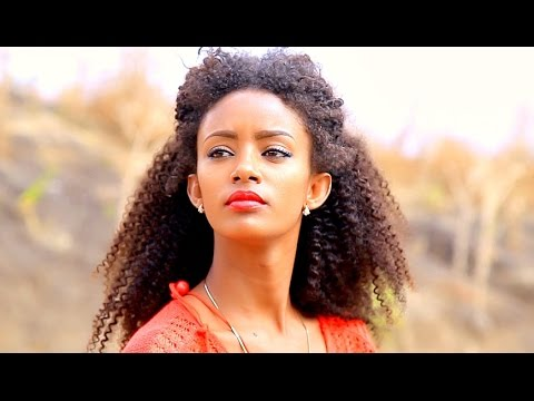 Koba Kiya - Mihret Teshome - New Ethiopian Amharic Music 2017 with Official Video