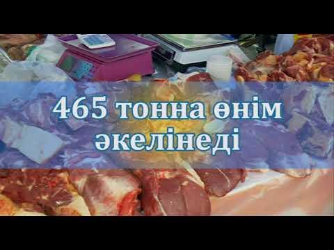 8-9 қыркүйек күндері Павлодар облысының ауылшаруашылық жәрмеңкесі өтеді