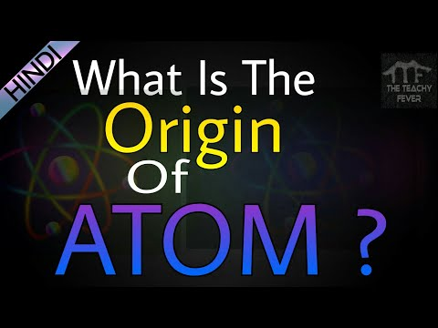 What is Atom ? | Origin Of Atom | Discovery of Atom In Hindi/Urdu | Episode #1