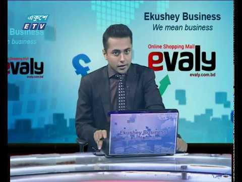 Business News || বাণিজ্য সংবাদ || 03 December 2019 || ETV Business