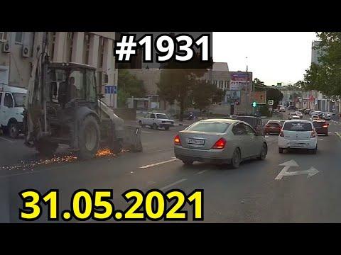 Новая подборка ДТП и аварий от канала Дорожные войны за 31.05.2021