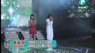 Video Kelly n JJ - Mu Nai Yi 木乃伊 MP3, 3GP, MP4, WEBM, AVI, FLV Desember 2018