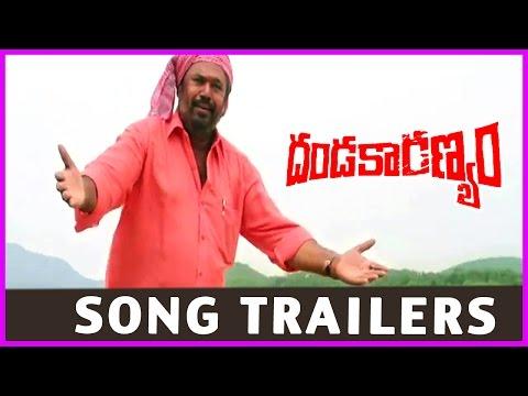 Dandakaranyam Movie Trailer HD, R. Narayana Murthy, Trinadh