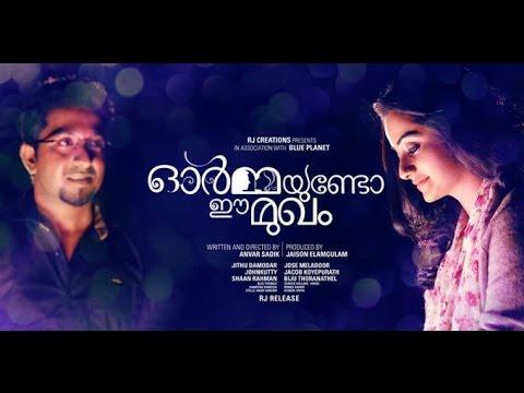 New malayalam hit songs 2015-2014