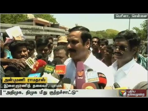 Jayalalithaas-alcohol-ban-promise-is-to-deceive-people-Anbumani-Ramadoss