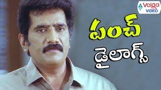 Video Rao Ramesh Punch Dialogues || Rao Ramesh Back 2 Back Scenes || 2016 Latest Movies || Volga Videos MP3, 3GP, MP4, WEBM, AVI, FLV April 2018