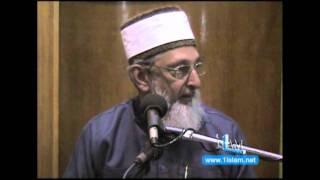 Imran Hosein - Imam Al Mahdi&The Return Of The Caliphate (Part 1/3)
