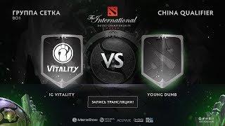 iG Vitality vs Young Dumb, The International CN QL [Adekvat, Eiritel]