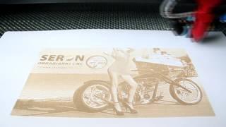 Grawerowanie w papierze – Plotery laserowe Seron serii SL