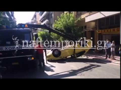 Ντελαπάρισε ταξί στην Ιουλιανού