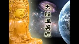 Download Lagu 03-涅槃經-98.08.26-13B Mp3