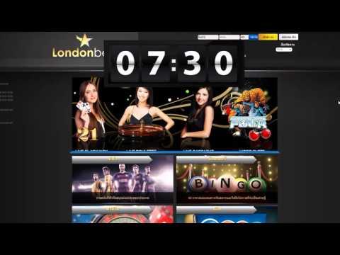 LONDONBET เว็บแทงบอลออนไลน์ คาสิโนออนไลน์ ที่ดี