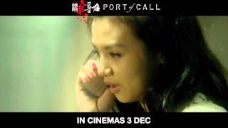 Nonton                                    Port Of Call Trailer Film Subtitle Indonesia Streaming Movie Download
