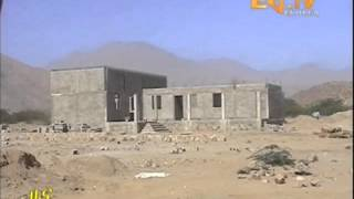 Eritrean Government invest 7 million Nacfa for an Health Center in Qrora