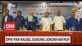 Video DPW PAN Kalsel Dukung Jokowi-Ma'ruf, Begini Sikap Waketum PAN MP3, 3GP, MP4, WEBM, AVI, FLV Maret 2019