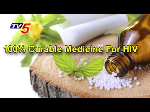 Good News For AIDS Patients | 100% Curable Homeopathy Medicine For AIDS  | Telugu News | TV5 News