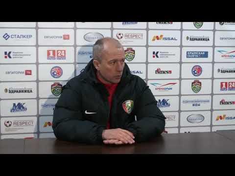 Футбол. Артур Оленин пресс-конференция (14.03.2018 г.) - DomaVideo.Ru