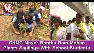 Haritha Haram: GHMC Mayor Bonthu Ram Mohan Plants Saplings With School Students | Hyderabad
