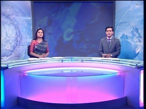 07 pm news || সন্ধা ৭টার সংবাদ || 15 February 2020 || ETV News