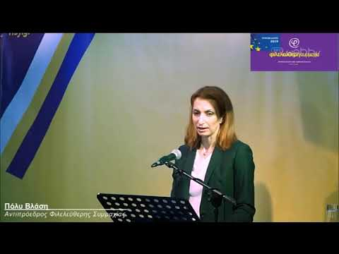 Τα δεκάλεπτα των κομμάτων ΦΙΛΕΛΕΥΘΕΡΗ ΣΥΜΜΑΧΙΑ | 16/05/2019 | ΕΡΤ