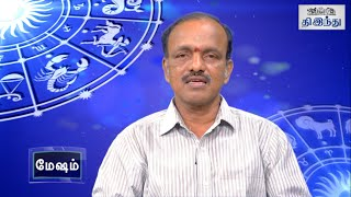 Weekly Tamil Horoscope From 07/05/2015 to 13/05/2015 | Tamil The Hindu
