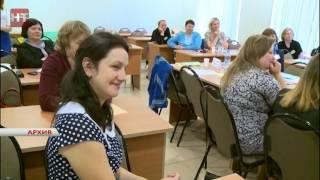 В региональном департаменте образования состоялся брифинг