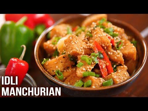 How To Make Idli Manchurian | Crispy Manchurian Idli | Leftover Idli Recipe | Starter Recipe | Varun