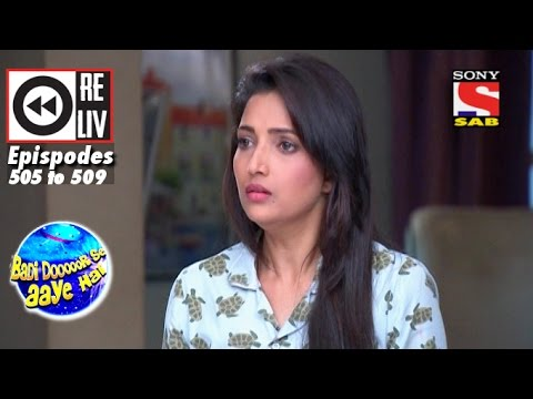 Weekly Reliv | Badi Door Se Aaye Hai | 16 May to 2