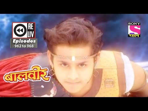 Video Weekly Reliv - Baalveer -  19th May 2018  to 25th May 2018  - Episode 962 to 968 download in MP3, 3GP, MP4, WEBM, AVI, FLV January 2017