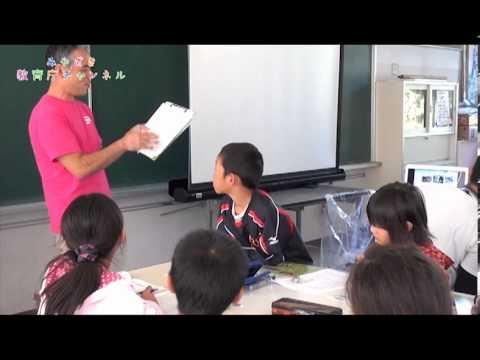 小林市立野尻小学校 モーモースクール