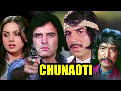 Video Chunaoti | Full Movie | Feroz Khan | Dharmendra | Neetu Singh | Hindi Action Movie download in MP3, 3GP, MP4, WEBM, AVI, FLV January 2017