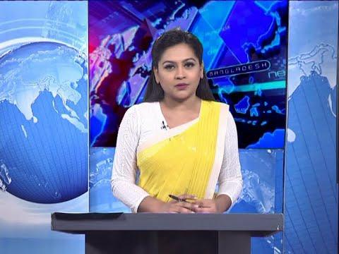 09 PM News || রাত ৯টার সংবাদ || 07 July 2020 || ETV News