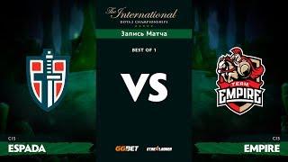 Espada vs Team Empire, TI8 Региональная СНГ Квалификация