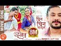 Ghin Ghin Madal - New Nepali Movie PANCHEBAAJA Song 2017/2074 | Saugat Malla, Karma, Jasmin Shrestha